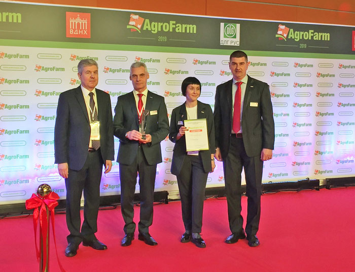 Verleihung AgroFarm Best Product Award 2019